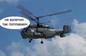 Очередное ЧП с военным вертолетом РФ как лакмусовая бумажка её военного потенциала