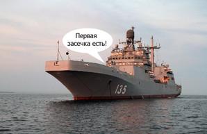 """Российский Ка-29 пал жертвой """"российского Мистраля"""" """"Иван Грен"""""""