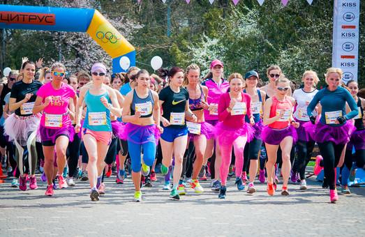 В Парке Шевченко состоялся женский забег (ФОТО)