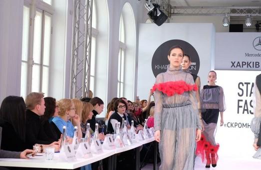 Start Fashion 2018 представил молодых дизайнеров одежды по всей Украине