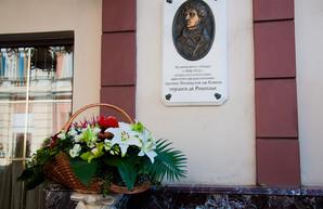 В Одессе открыли мемориальную доску в честь канцелярии самого Ришелье (ФОТО)