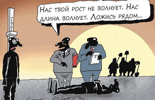 Санкции делают своё дело: в России объявила дефолт одна из крупнейших микрофинансовых компаний