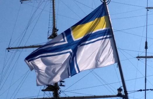 В Одессе на кораблях ВМС отметили 100-летие подъема флага Украины на Черноморском флоте