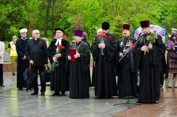 В Одессе отметили День памяти и примирения (ФОТО)