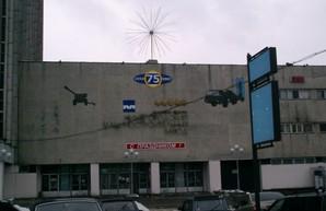 Ещё одно предприятие ВПК РФ демонстрирует убытки