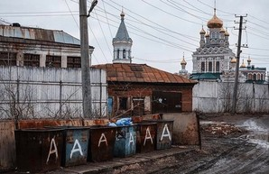 """Рост ВВП России корректируют в """"минус"""""""
