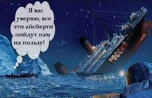 Из России продолжился отток валюты