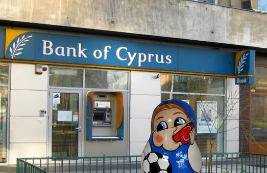 США прижали российские офшоры на Кипре