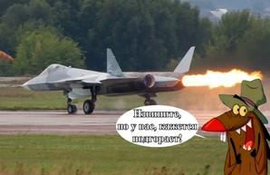 Зачем российские СМИ распространяют дискредитирующую Су-57 статью