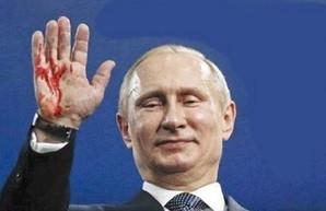 """О """"ритуальных"""" убийствах для Путина"""