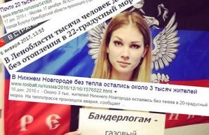 """Омск без газа, а Россия все еще хочет устроить """"холодомор"""" Украине"""