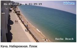 """Крымский """"не сезон"""" 2018: начинаем наблюдение"""