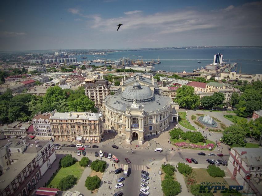 екатеринбург фото одесса картинки города прыщи