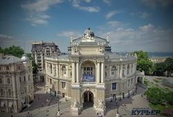 Фасад Одесской Оперы