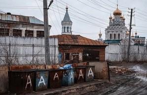 """Мировые рейтинговые агентства корректируют Россию """"в минус"""""""