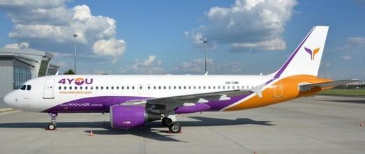 Из Одессы в Краков авиакомпания YanAir временно приостановила полеты