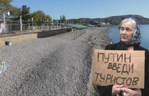 Сезон 2018: Одесса поставит нокаут Крыму