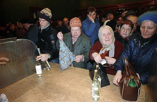 Обвал доходов россиян показал очередной рекорд