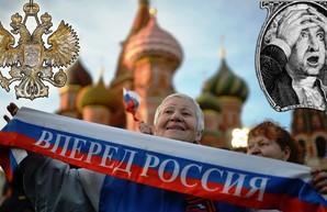 Инвесторы продолжают ставить рекорды бегства с российского рынка акций
