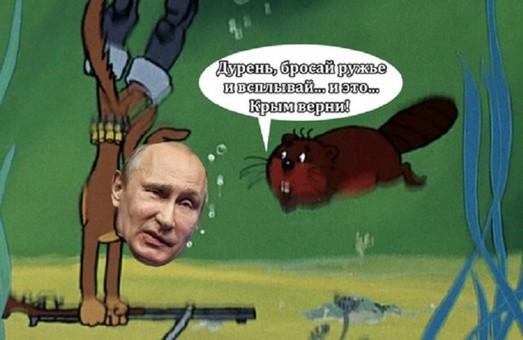 В России ухудшают прогнозы роста своего благополучия