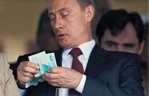 Валютчики США прощаются с рублем