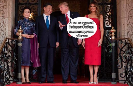 Торговая война США и Китая: первые итоги