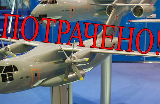 """Ещё одному российскому """"суперсамолёту"""" не видать неба"""