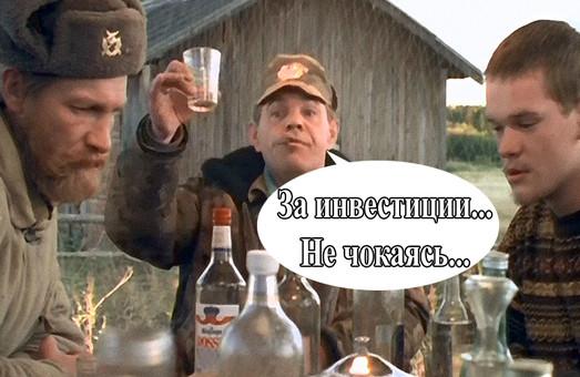 Прямые инвестиции в Россию продолжают ставить антирекорды