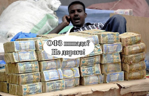 Ложь Центробанка РФ о притоке инвестиций вскрыла статистика за июнь