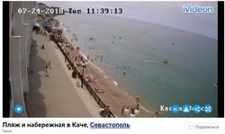 """Крымский """"почти сезон"""" 2018: скрин-отчет за 24 июля"""