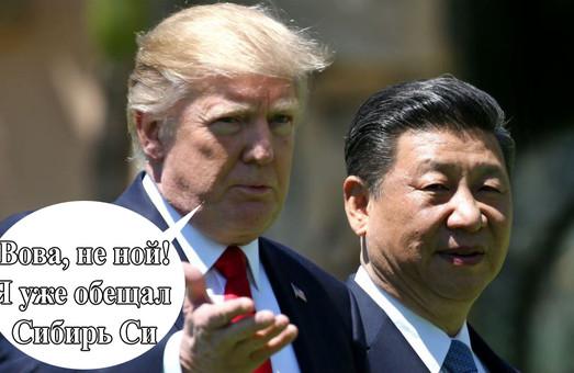 Надо корректировать ВВП или США и КНР бьют горшки, а страдает Россия