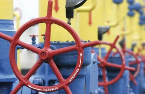 Новая глава в истории украинской газодобычи