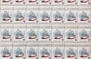 Одесский трамвай запечатлен на почтовых марках (ФОТО)