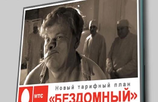 """Госдеп США продолжает """"отстрел"""" """"кремлевского списка"""""""