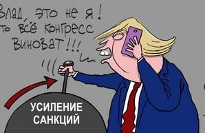 Россия понесет тяжелое наказание за отравление Скрипалей