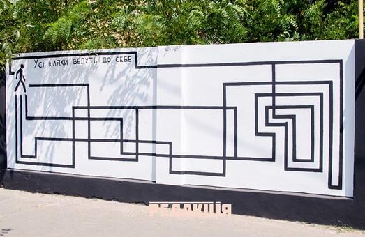 В Одессе на углу Французского и Итальянского бульваров появились муралы с  «Шумом времени»
