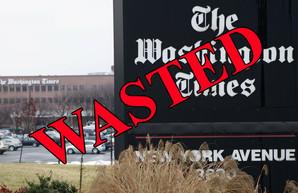 The Washington Times атакуя Украину, уничтожает свою репутацию