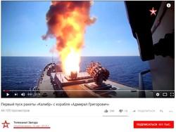 """Фейковый запуск """"Калибров"""" в Черном море от ТРК """"Звезда"""""""