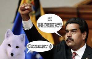"""""""Петро"""" спасет Венесуэлу или когда президент водитель автобуса"""