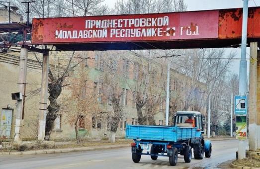 Кремль намерен реализовать в Молдове и Украине сценарий федерализации