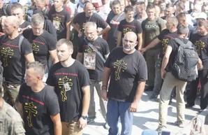 Московский экзархат формирует свою частную армию