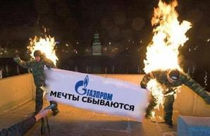 """""""Газпром"""" продолжил путь в никуда"""