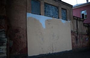 В Одессе швондеры уничтожили уличное искусство