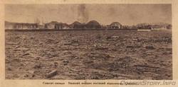 Самый сильный взрыв в Одессе: как взлетели на воздух артиллерийские склады