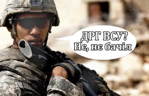 """Мифические УкроДРГ и отстрел """"героев"""" новороссии"""