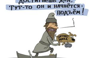 """Экономику России снова откорректировали """"в минус"""""""
