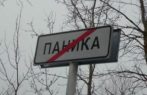 """""""Газпром"""" прячет свои """"дочки"""" от грядущих санкций"""