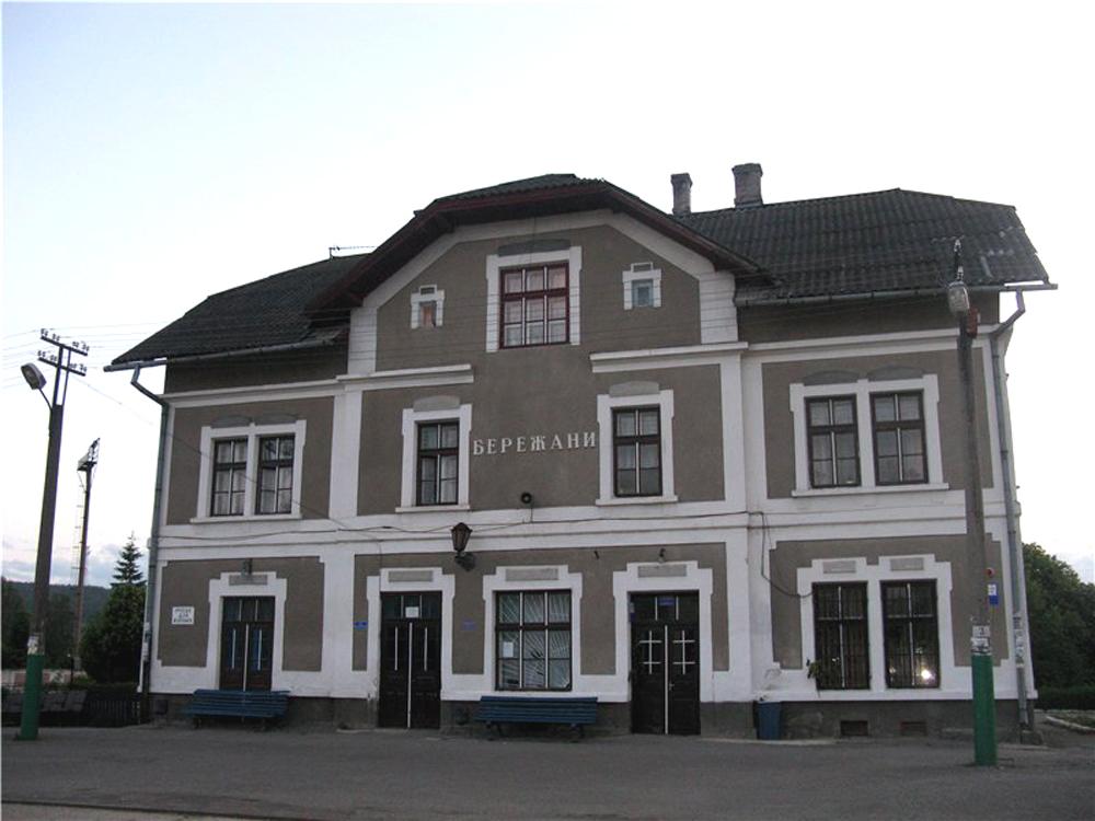 Будівля вокзалу в Бережанах