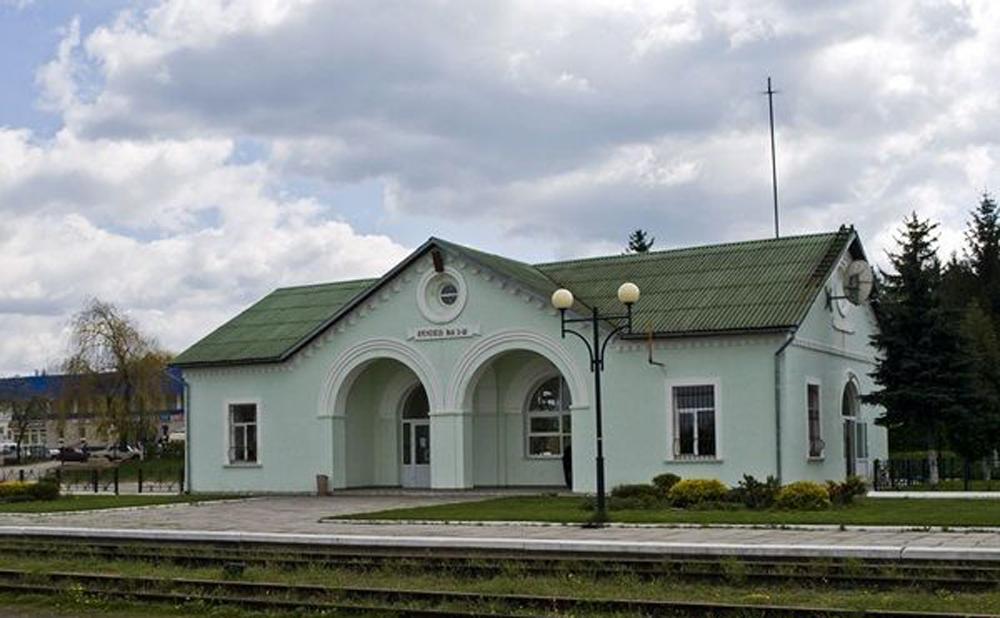 залізничний вокзал в Кременці