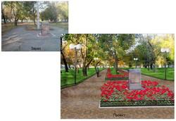 Каким будет парк Азербайджан в Одессе (ФОТО)
